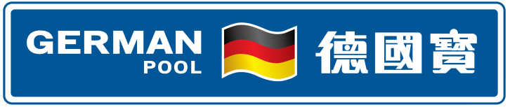 德國寶櫥柜