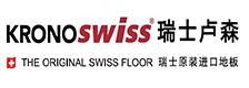瑞士盧森地板