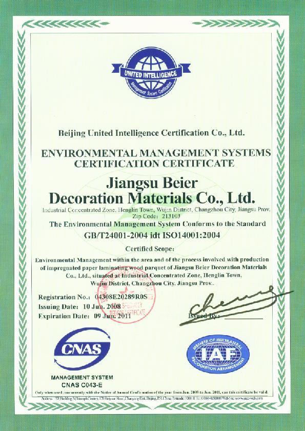ISO14001国际质量体系认证