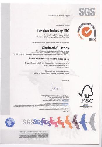 国际森林体系FSC认证