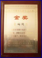 滁州青年创业金奖