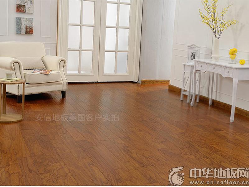 安信地板 实木复合地板 老榆木