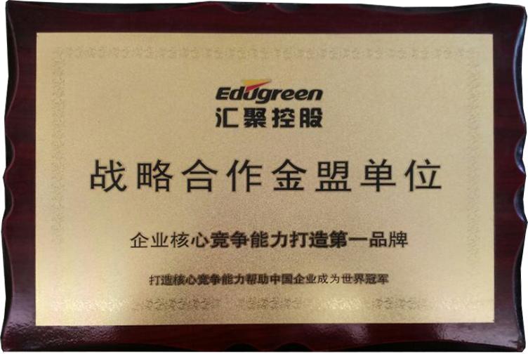 企业证书 (3).jpg