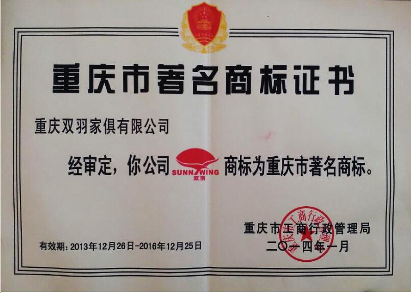 企业证书 (11).jpg