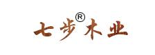 七步yabo88亚博体育下载
