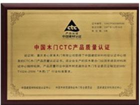 2010年7月, 重庆工业企业五十强
