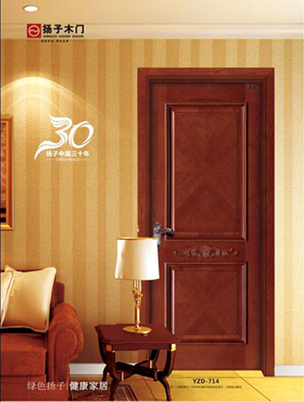 欧式风格室内门图片 扬子木门-YZD-714 雍容华贵的气质